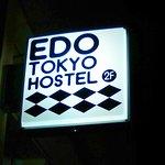 江戸東京ホステルの看板です。