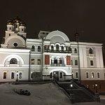 Foto di Church in the Name of St. Nicholas