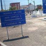 Photo of Trans-Amazonian Highway
