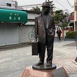 Photo de The statue of Futen no Tora