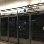 Photo de Airport Express