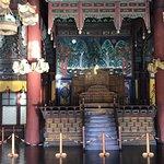 Photo of Changdeokgung Palace
