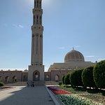 Bilde fra Oman Avenues Mall