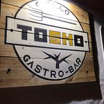 Photo of TOSHO Gastro Bar