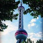 Foto di Oriental Pearl Tower (Dongfang Mingzhu)