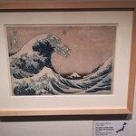 Foto van Bristol Museum & Art Gallery