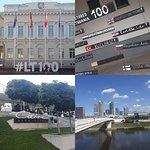 Zdjęcie Vilnius Old Town