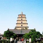 The Big Goose Pagoda