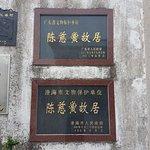 Chen Cihong Former residence Foto