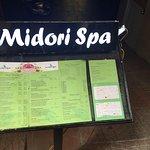 ภาพถ่ายของ Midori Spa 3