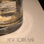 Foto de New York Bar