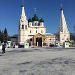 Photo de The Church of Ilya the Prophet