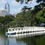 Lumpini Park fényképe