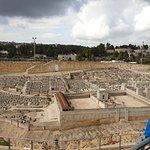 Israel-Museum Foto
