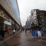 Photo of Chunxi Road Pedestrian Street