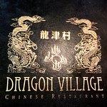 Bild från New Dragon Village
