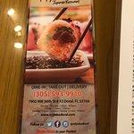 Foto Miyako Doral Japanese Restaurant