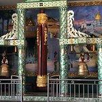 במקדש