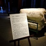 Photo of Tomioka Silk Mill