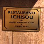 Photo of Restaurante Japones Ichisou