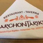 Photo of Restaurant Archontariki