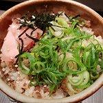 Foto de Pound Kyoto Ekimae