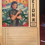 Bild från KION peruvian chinese