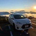 Bilde fra Yokoteyama Drive-In
