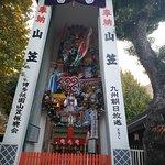 Φωτογραφία: Kushida Shrine