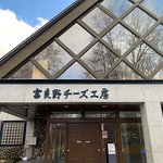 Bild från Furano Cheese Craft Center