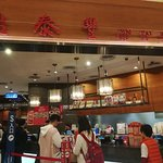Photo of Din Tai Fung