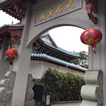 King Zhaobing's Mausoleum of Song Dynasty Foto