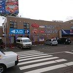 Bilde fra Sapporo Central Wholesale Market Jogai Market