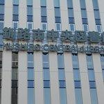 市立釧路図書館