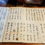 Foto de Komagata Dozeu Asakusa