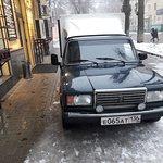 صورة فوتوغرافية لـ Varvara`s Kulinarnaya Lavka
