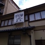 Photo of Yubadonnaokichi