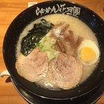 Shio ramen (pork-based)