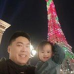 Foto de Eiffel Tower Experience at Parisian Macau