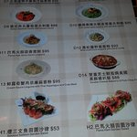 正宗上海生煎皇后面馆照片