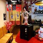 Foto di Nara Japanese Restaurant