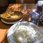 Zdjęcie Kikuya Curry