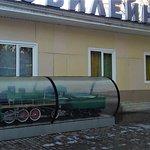 Станция Юбилейная.