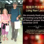 We sincerely thank you for visiting Long Nan Museum of Natural Lacquer Wares. December 2018.