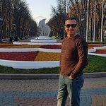 Bilde fra Gorky Central Park of Culture and Leisure
