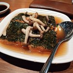 Foto de Imperial Chef