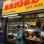 Zdjęcie Beigel Shop