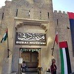 Zdjęcie Muzeum Dubajskie