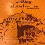 صورة فوتوغرافية لـ Bursa Iskender