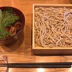 Фотография Sobaya Tsukigokoro